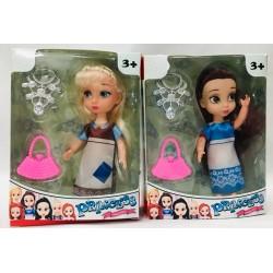 muñeca con accesorios